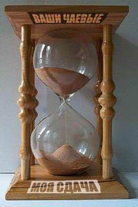 Часы для официанта
