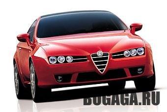 Alfa Romeo Brera признана самым красивым автомобилем в мире