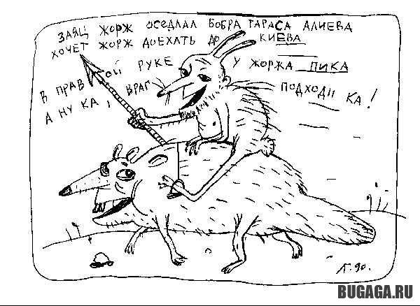 Уникальные картинки художника Гавриил Лубнина [1-15]