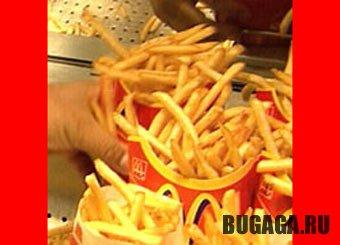 Мак Дональдс признал вред картошки-фри