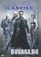 Матрица - чистый плагиат Тёмного города