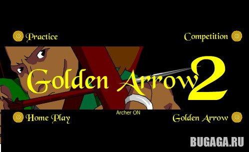Робин Гуд или учимся стрелять из лука