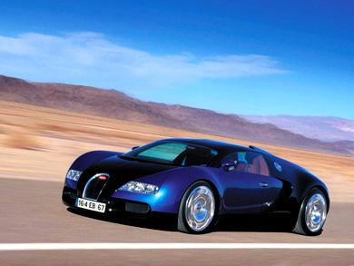 10 самых дорогих машин в мире