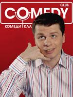 "Comedy Club :: Миниатюра ""Военкомат"" от Камеди Клаб"