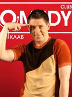 """Comedy Club :: Миниатюра """"Жизнь"""" От Бульдога и Каштана"""