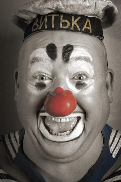 Картинки с надписями клоуны, каждый день