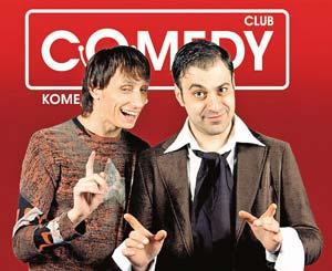 "Comedy Club :: Камеди Клаб :: ""Случай с московским продюсером"""