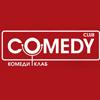 """Comedy Club  :: """"Выпуск криминальных новостей"""" от Битлз и Камеди Клаб"""