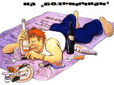 Всё, что вы хотели знать об алкоголе