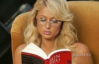 Перис Хилтон доказала, что умна! ФОТО