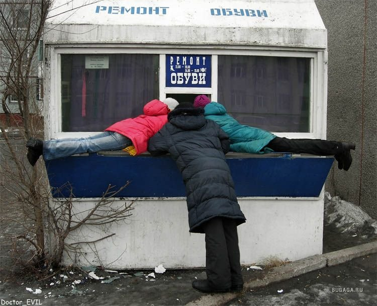 Смешные картинки с историей россии, картинки для