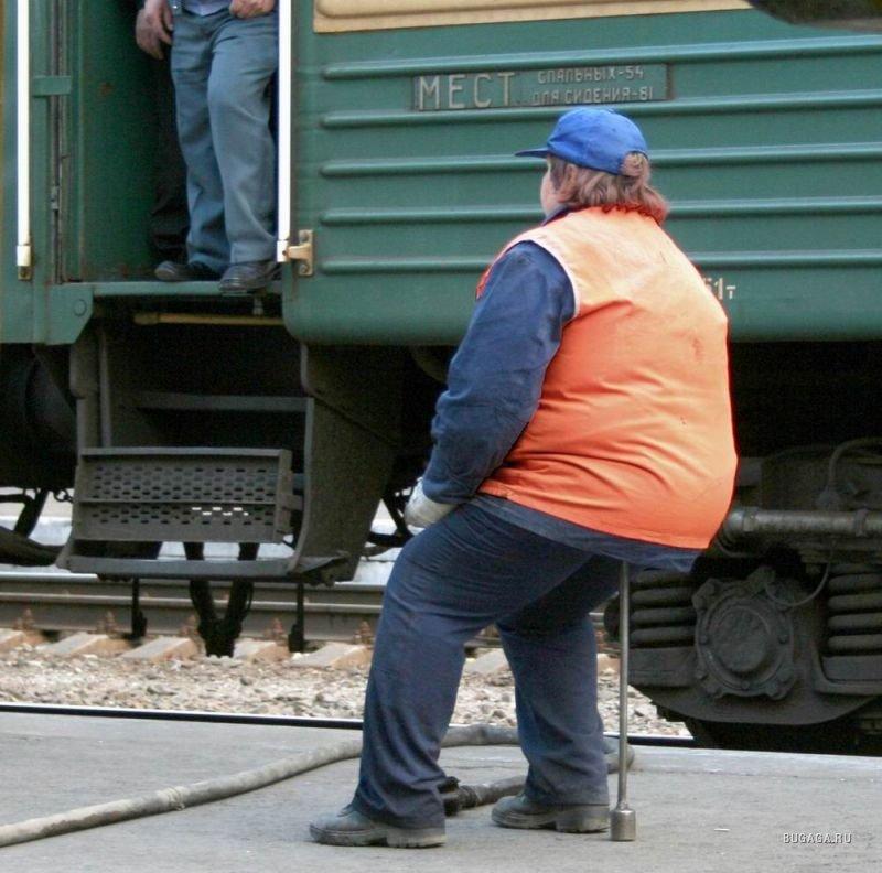 несколько смешные картинки с железнодорожниками радости смеха