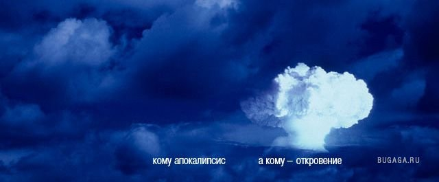 http://www.bugaga.ru/uploads/posts/1164022241_bgg_mi3ch_124.jpg