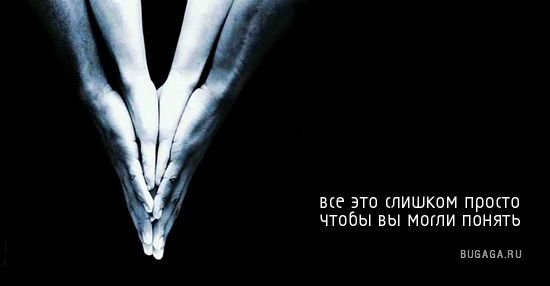 http://www.bugaga.ru/uploads/posts/1164022241_bgg_mi3ch_142.jpg