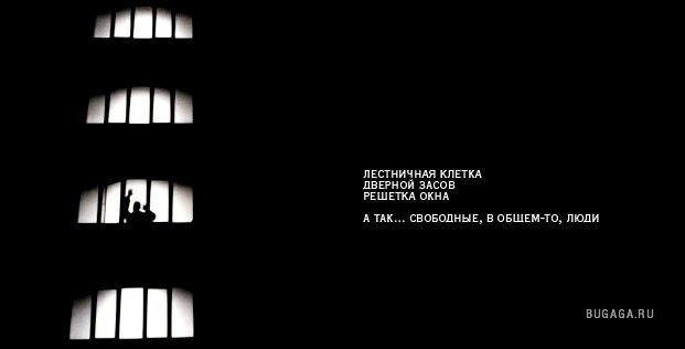 http://www.bugaga.ru/uploads/posts/1164022726_bgg_mi3ch_206.jpg