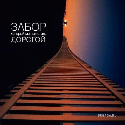 http://www.bugaga.ru/uploads/posts/1164022726_bgg_mi3ch_209.jpg