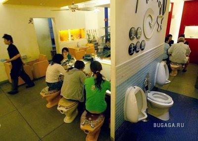 Ресторан на туалетную тематику...