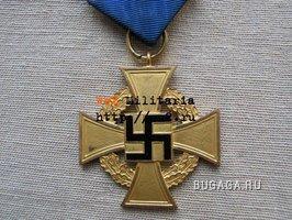 Награды Германии