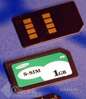 Samsung вырастила SIM-карту на 1 Гб