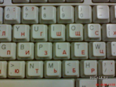 Инцидент с клавиатурой