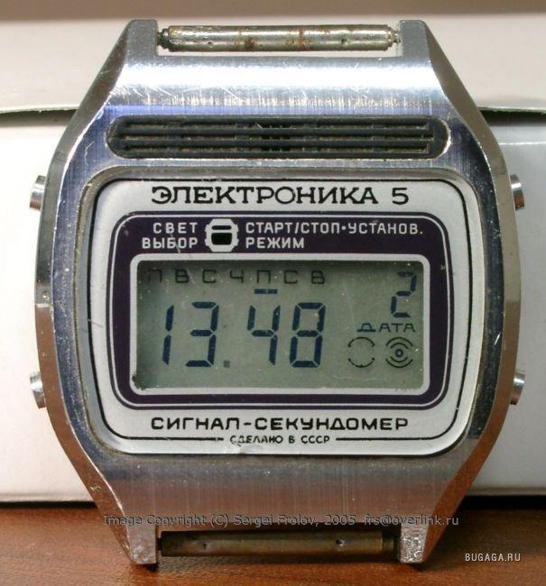 рукоделие советские часы электроника фото этих изображений вам