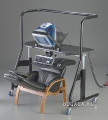 Для нас тут кресло разработали.