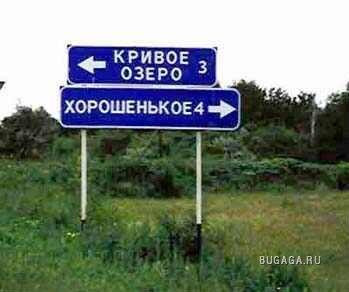 Умом Россию не понять...)))