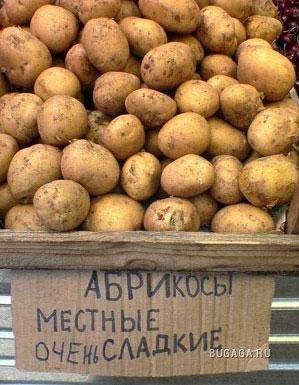 Умом Россию Не Понять часть 2