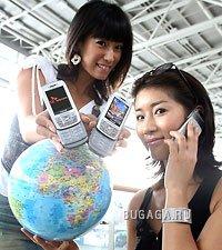 38 отличий сотового телефона, от жены