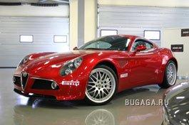 Самый красивый автомобиль 2006 года