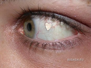 Ювелирные украшения для глаз