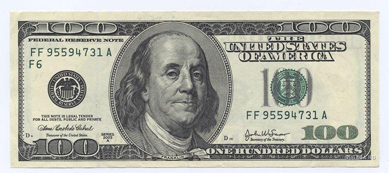 картинки доллары сша