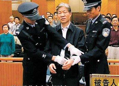 Борьба с коррупцией в Китае