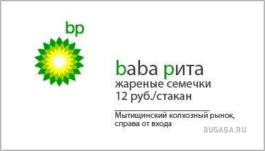 визитки ЁпТ
