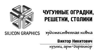 Прикольные картинки - Страница 6 1187033303_012