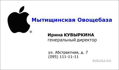 Прикольные картинки - Страница 6 1187033303_025