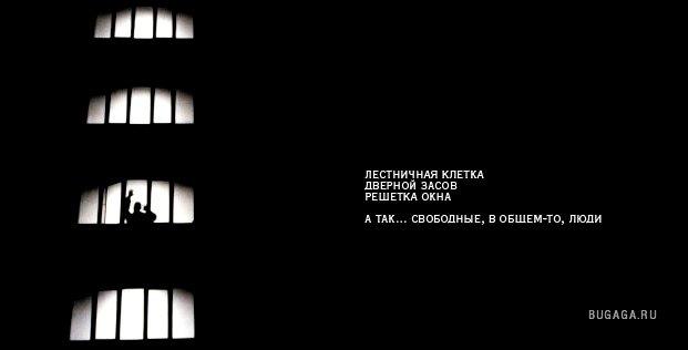 http://www.bugaga.ru/uploads/posts/1187273074_kartinki_29_40.jpg