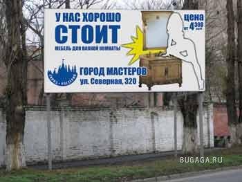 Плакать или смеяться?)