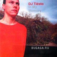 DJ Tiesto.(по просьбе quatroxx'a)