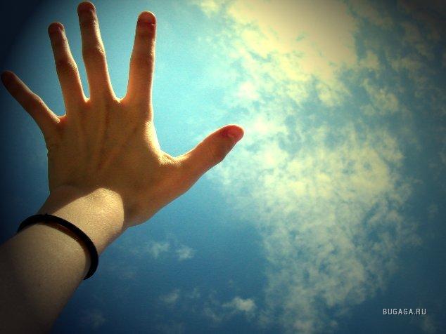 Я руками дотронусь до неба с высоты на свой город взгляну