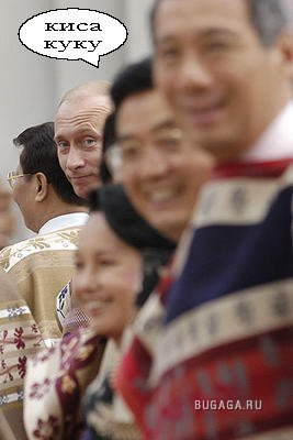 Ржачные фотки с Путиным !!!