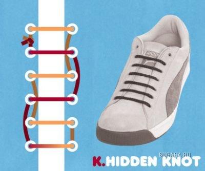 А у вас как зашнурованы любимые кроссы?