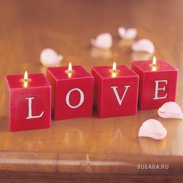 Любовь-подарок или наказание?..