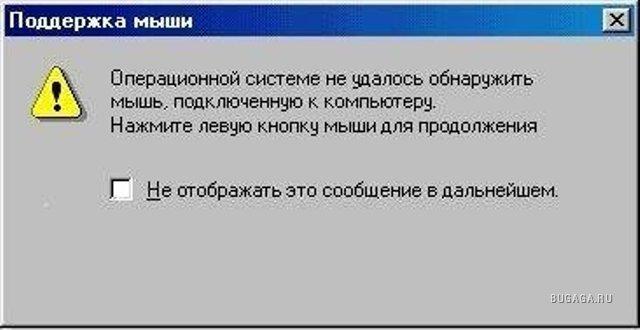 http://www.bugaga.ru/uploads/posts/1196433103_13.jpg