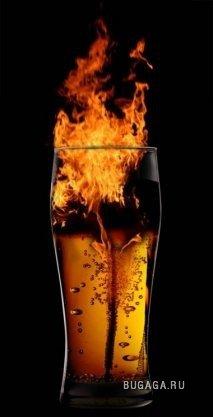 Пламя...