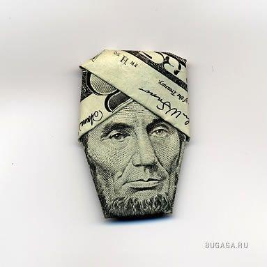 Оригами - денежки)))