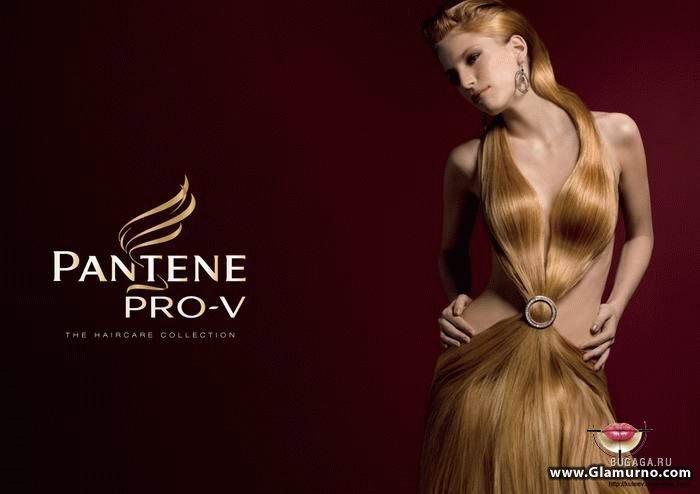 Как можно быстро отрастить длинные волосы  за неделю и за