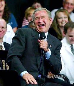 Неудачные фото Буша