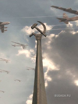 Голубая мечта СССР