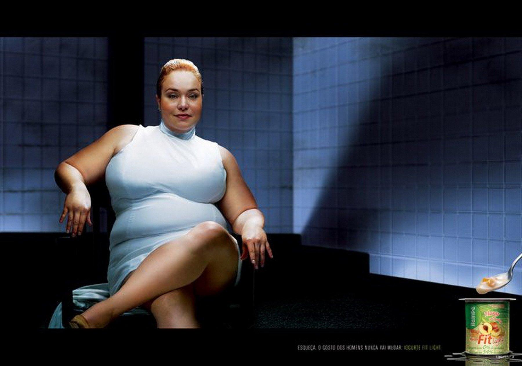 Фотографии толстушек карикатуры 22 фотография